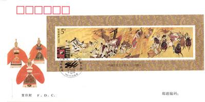 【切手】1994-17TM 初日カバ-三国志(小型シ-ト)(図柄3人入り)