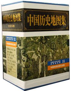中国歴史地図集  全8冊