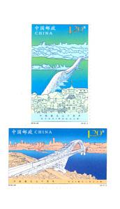 【切手】2019-24 中国-ロシア国交70年(2種)