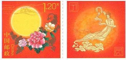 【切手】2013-Z5 「団欒」タブ付(1種)