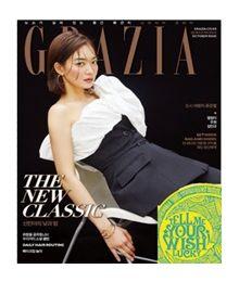 GRAZIA Korea (月刊) [KRP20-173]