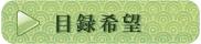 https://www.ato-shoten.co.jp/public/images/65/29/e1/56f4a2321b402e60b4fc4b3c5e768a9b.jpg?1510126563#w