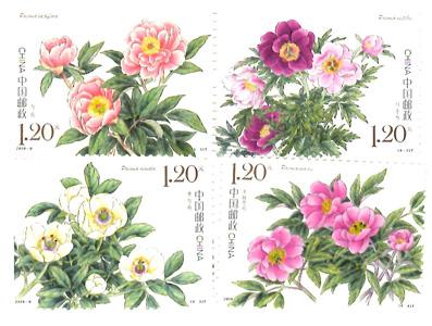 【切手】2019-09 シャクヤク(4種)