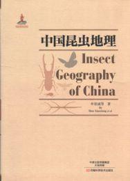 中国昆虫地理