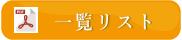 https://www.ato-shoten.co.jp/public/images/68/f8/3a/30946f5bb13133b27b39d73f8e3ee396.jpg?1510292274#w