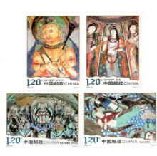 【切手】2008-16T キジル石窟壁画(新疆ウイグル自治区)(4種)