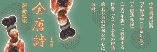 https://www.ato-shoten.co.jp/public/images/75/66/86/5d763c1c9a7f1313a241d3c8437b6c38.jpg?1505885345#w