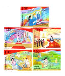 【切手】2019-23 中華人民共和国成立70年(5種)