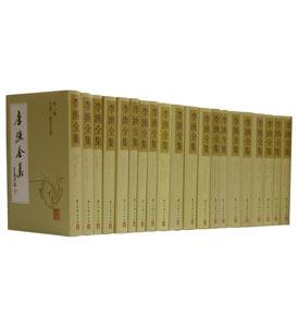 李漁全集(修訂版)全20巻