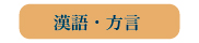 https://www.ato-shoten.co.jp/public/images/79/bc/4f/8c7f5912dfdd71cc8e011c77c96e2cbf.jpg?1520927673#w