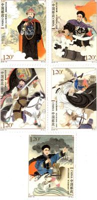 【切手】2018-19 近代の英雄(5種)