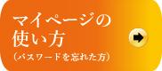 https://www.ato-shoten.co.jp/public/images/7b/9a/c5/6f2ad8e79a1f29e4afd781ed7a6de87d.jpg?1510734736#w