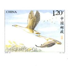 【切手】2018-22 大雁(1種)