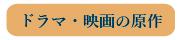 https://www.ato-shoten.co.jp/public/images/88/0f/79/0e59ed259fc3bb1e76f87ba371e478ad.jpg?1517387692#w