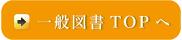 https://www.ato-shoten.co.jp/public/images/88/d0/68/51acd93c88aafbce74cafc2d50088b1f.jpg?1548143502#w