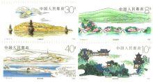 【切手】1989-T144 杭州西湖(4種)