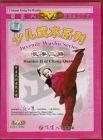 少児武術系列-長拳二路DVD
