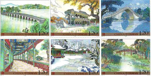【切手】2008-10T 頤和園(北京市)(6種)