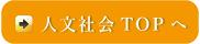 https://www.ato-shoten.co.jp/public/images/8e/12/bd/2377220109c7d04acc6d7c3f836742e8.jpg?1511492281#w
