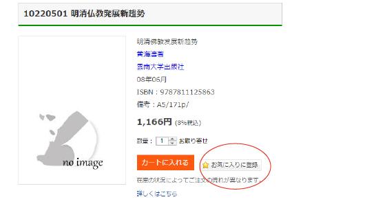 https://www.ato-shoten.co.jp/public/images/96/6e/ed/8eb2c6b6e6e54008bc679396c955ebc4.jpg?1524191513#w