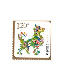 【切手】2017-HNZ1 年賀専用切手(1種)