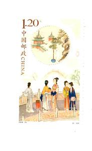 【切手】2018-25 中秋の名月(1種)