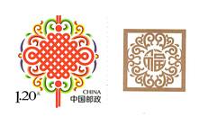 【切手】2019-Z1 Pスタンプ-中国結び(1種)