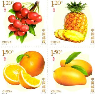 【切手】2018-18 果物3次(4種)