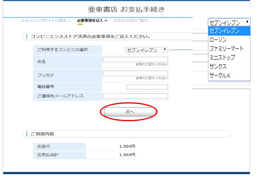 https://www.ato-shoten.co.jp/public/images/a5/1e/02/cbc2579c19ba597127a6854ab823dc8a.png?1527214086#w