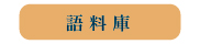 https://www.ato-shoten.co.jp/public/images/a5/2c/82/75a794df3c9febbbb3dc923a86844ae3.jpg?1520925625#w