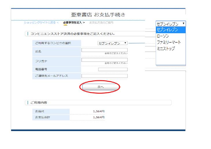 https://www.ato-shoten.co.jp/public/images/a5/43/02/ae60ce512bce7aff8d3a47fcc5b03a48.jpg?1543556451#w