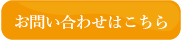 https://www.ato-shoten.co.jp/public/images/a6/b0/da/c054a4a3569e78496f882c1a39f93420.jpg?1516255120#w