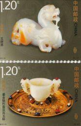 【切手】2012-21T 和田(ホ-タン)玉(4種)