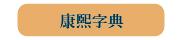 https://www.ato-shoten.co.jp/public/images/ad/7e/a6/3171e7d2d4d27fe948f8790bd3972e89.jpg?1520925628#w