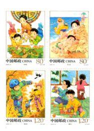 【切手】2019-11 子供の遊び(4種)