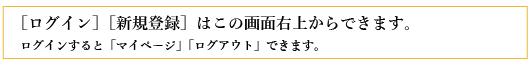 https://www.ato-shoten.co.jp/public/images/bb/7e/09/204f737a90cd2b5a5dc01ccdf6c03326.jpg?1511246786#w