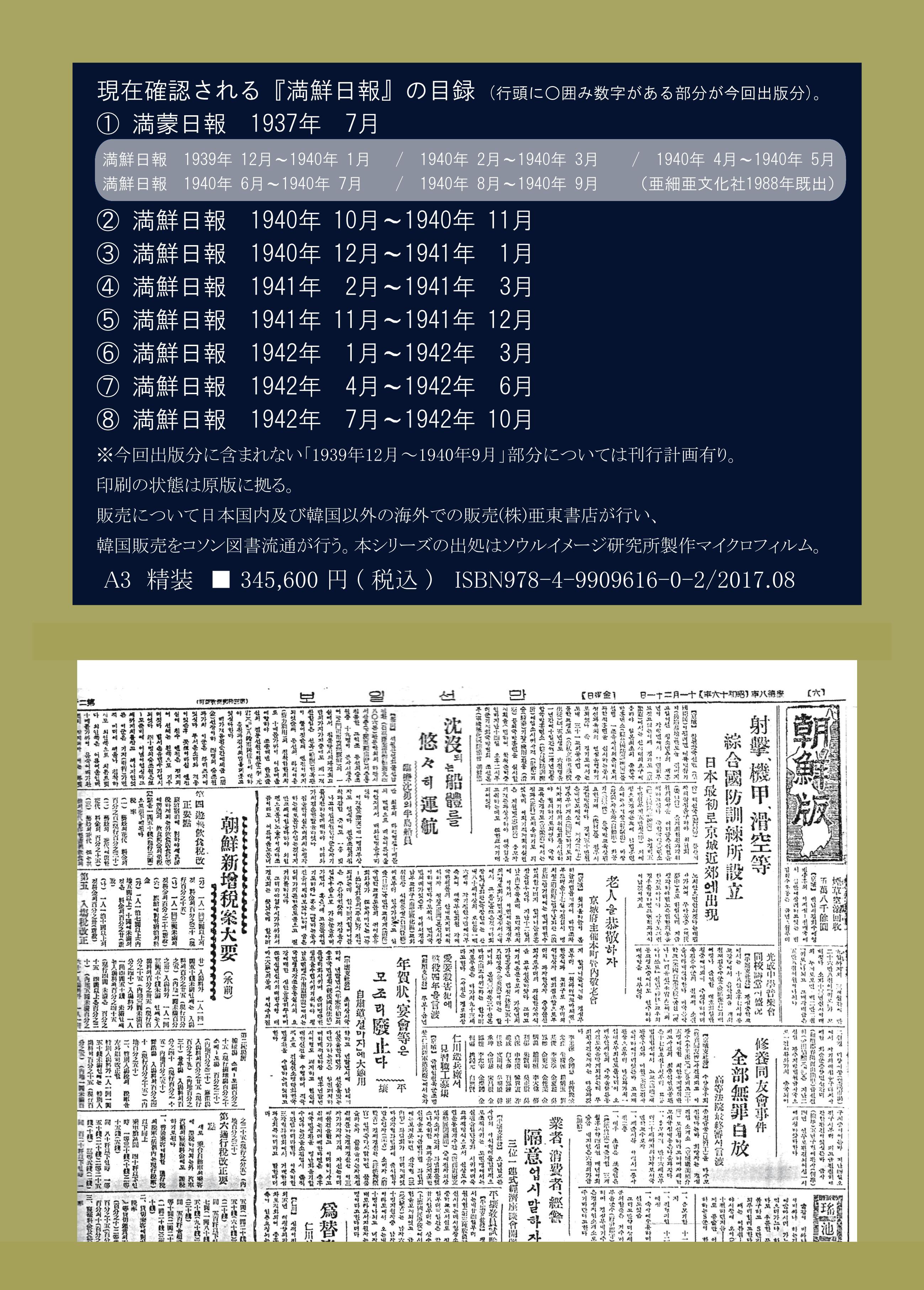https://www.ato-shoten.co.jp/public/images/bb/af/05/161fe02f3cfe4d0acaab49c5732adc02.jpg?1510541933#h