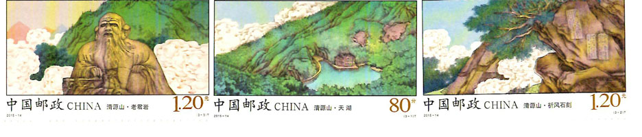 【切手】2015-14 清源山(3種)