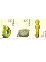 【切手】2017-8 紅山文化の玉器(3種)横連刷