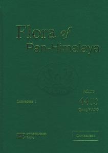 泛喜馬拉雅植物誌  第44巻第1分冊(英文)