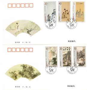 【切手】1994-14T 初日カバ-傳抱石の絵画(6種)(3種づつ別封筒)(図柄扇型)