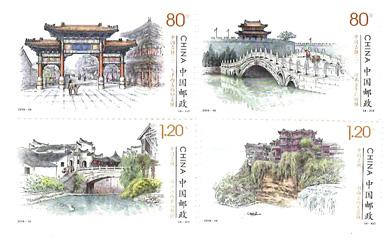 【切手】2019-10 中国古鎮3次(4種)