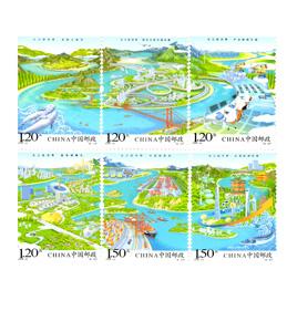 【切手】2018-23 長江経済地帯(6種)