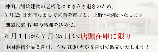 https://www.ato-shoten.co.jp/public/images/c6/ea/74/ca72447665c2ec78f119a925969ce1fb.jpg?1527742649#w