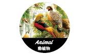 https://www.ato-shoten.co.jp/public/images/c8/7f/ef/8a1f4e685c3d01c533afa5c5cb2ff924.jpg?1525937762#w