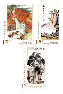 【切手】2018-10 現代美術作品(3種)