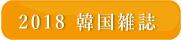 https://www.ato-shoten.co.jp/public/images/cd/b1/88/9dcac1942a56bd61fd7816a28823ae7a.jpg?1510291573#w