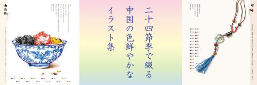 https://www.ato-shoten.co.jp/public/images/d3/16/d5/ceaa11f2d9344c39d2d897bb7a7886cd.jpg?1513301554#w