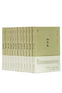 沈従文別集  全20冊