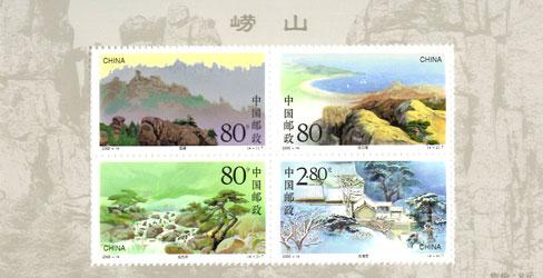 【切手】2000-14M ラオ山(小型シ-ト)